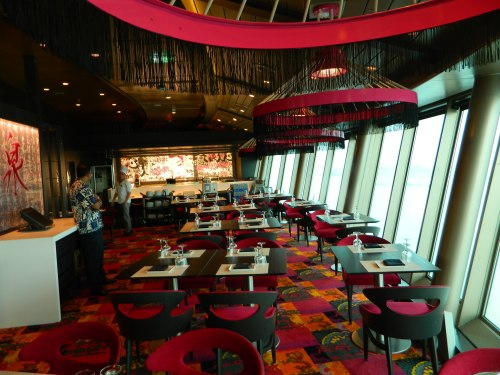 Navigator of the Seas: Izumi Asian Specialty Restaurant
